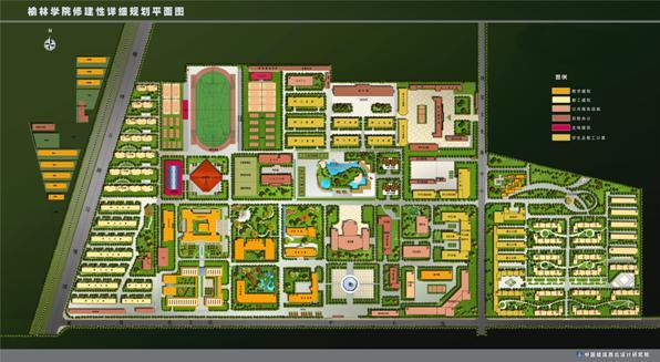 榆林学院修建型详细规划平面图